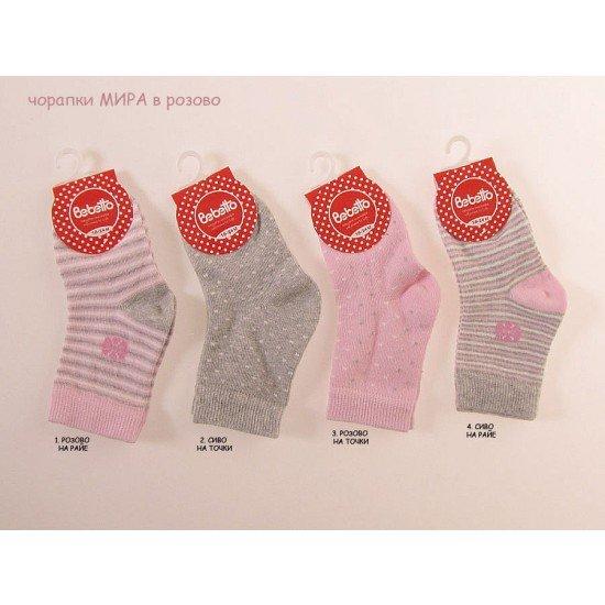 """Чорапки """"Мира"""" в розово"""