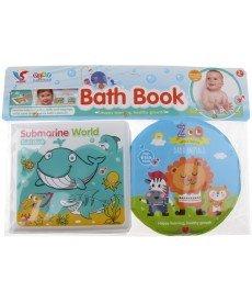 """Мека книжка за баня """"Морски свят"""""""