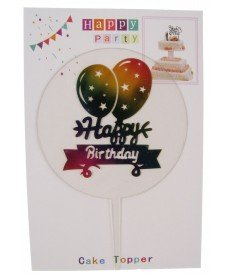 "Украса за торта ""Happy birthday"" холограмен  с балони"